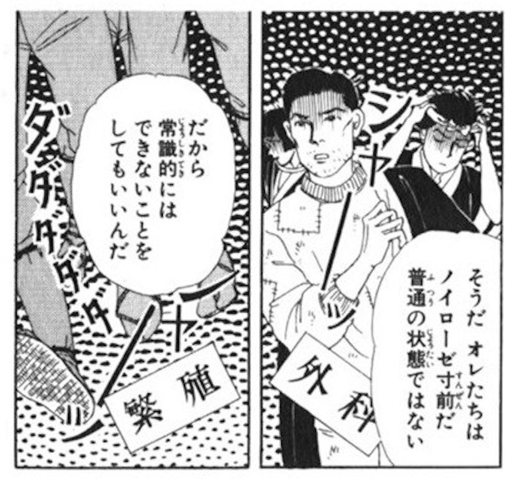f:id:kawauchinoago:20171116154657j:image