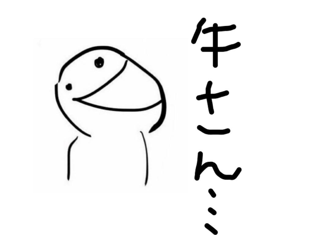 f:id:kawauchinoago:20171124113031j:image