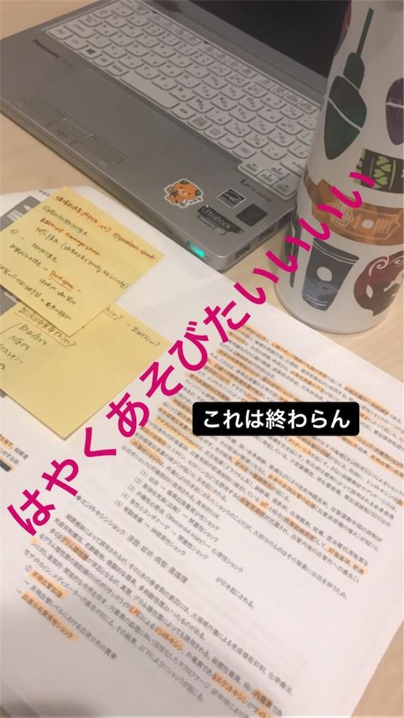 f:id:kawauchinoago:20180118214534j:image