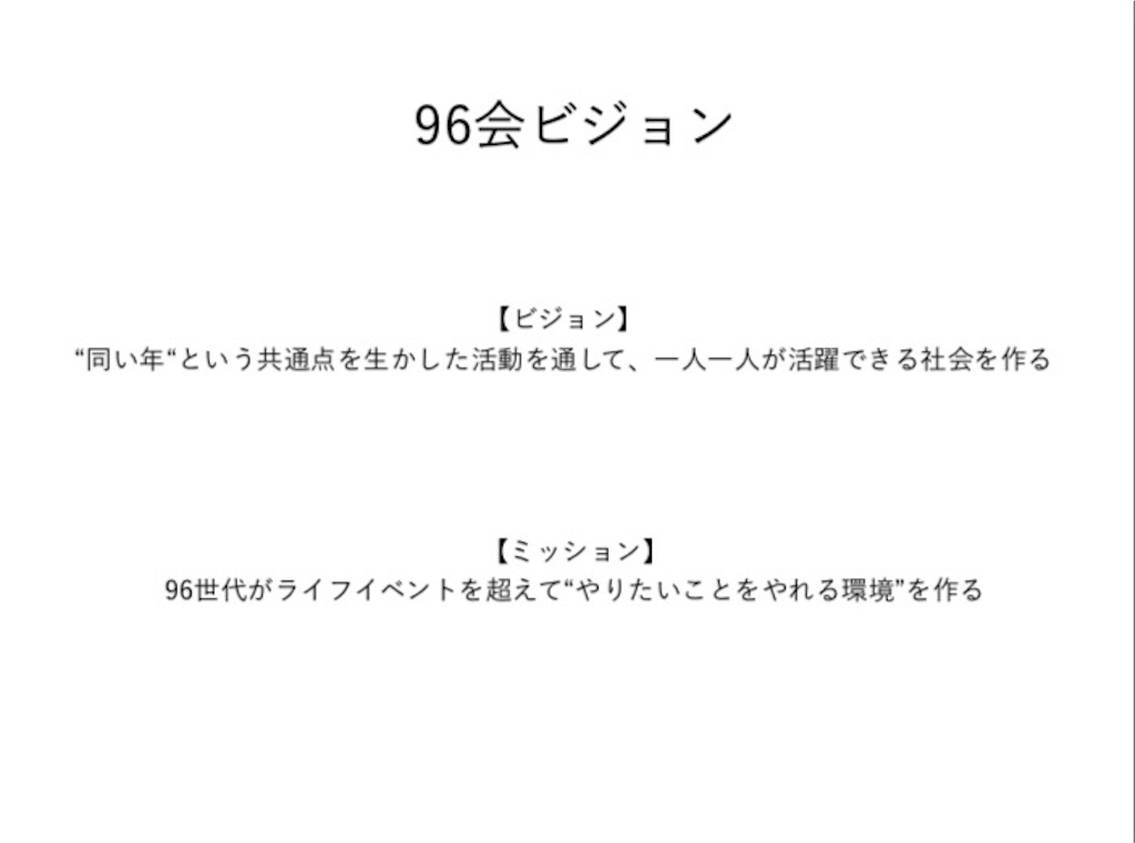 f:id:kawauchinoago:20180122182358j:image
