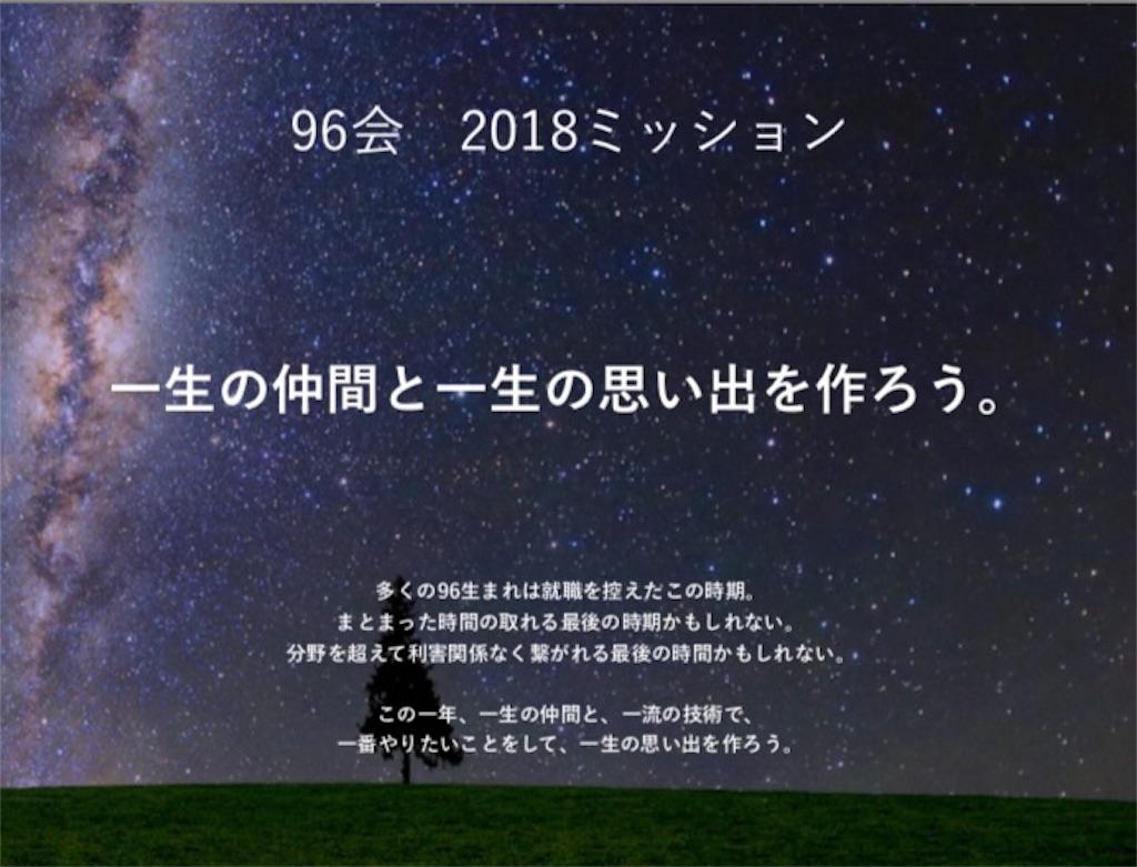 f:id:kawauchinoago:20180122182430j:image
