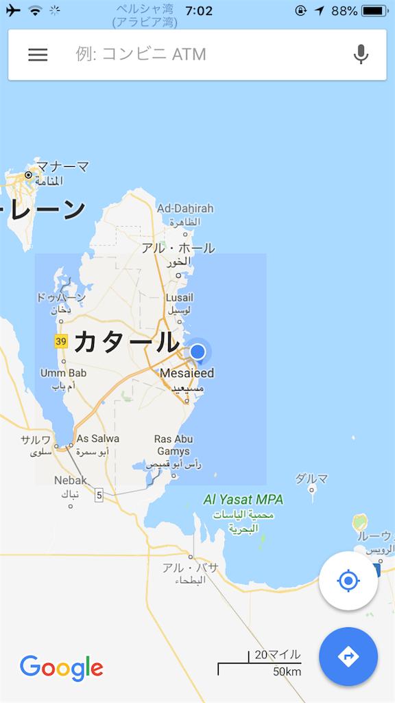 f:id:kawauchinoago:20180803014112p:image