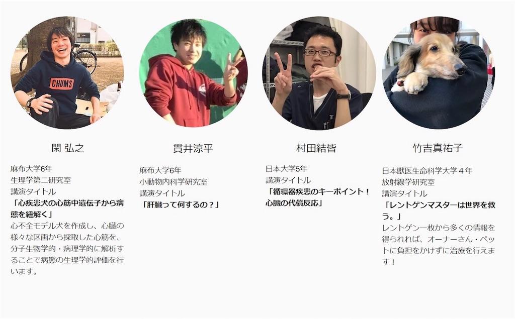 f:id:kawauchinoago:20180924091127j:image