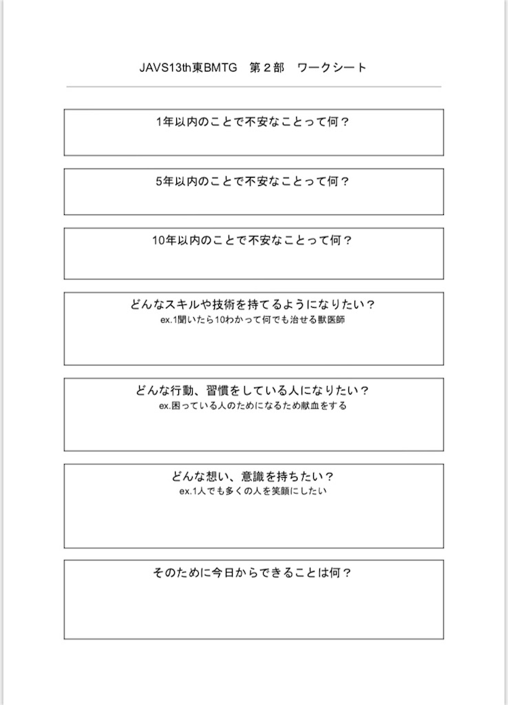 f:id:kawauchinoago:20180924092956j:image