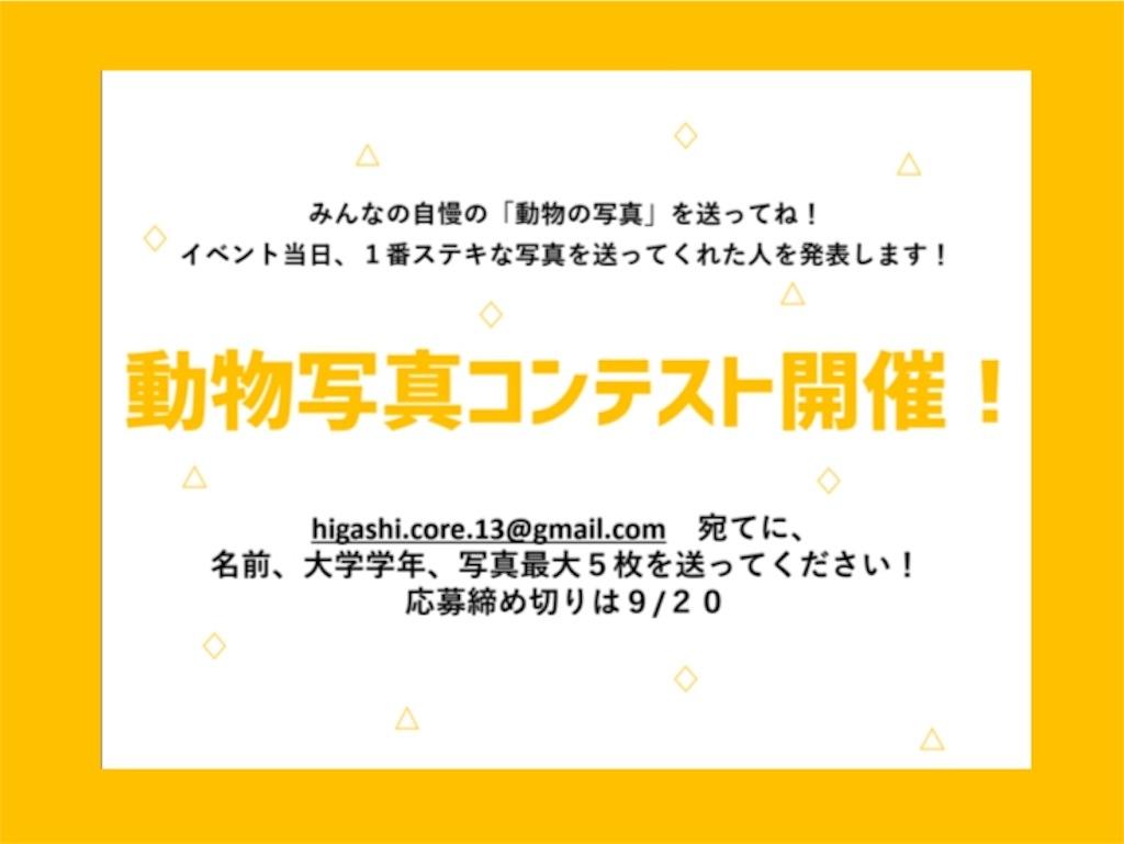 f:id:kawauchinoago:20180924095924j:image