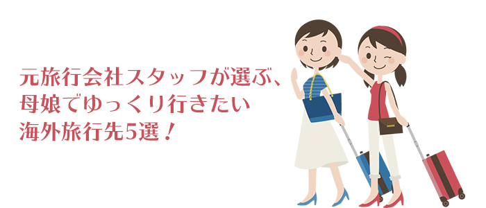 f:id:kawauso-girl:20170314095655p:plain