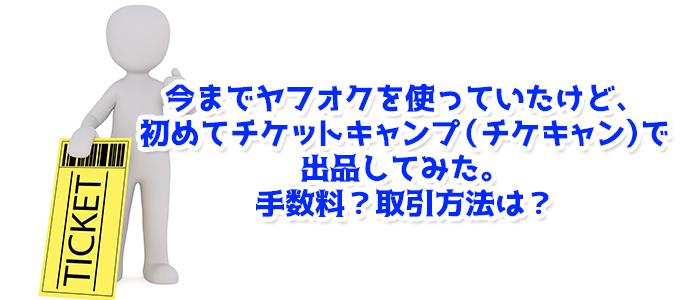 f:id:kawauso-girl:20170602141016p:plain