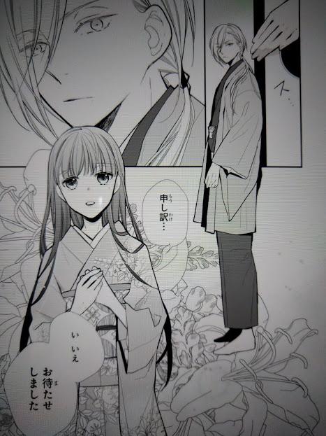 わたし の 幸せ な 結婚 漫画