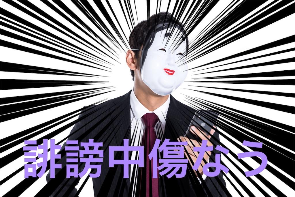 f:id:kawauso_syacho:20190720163308j:image