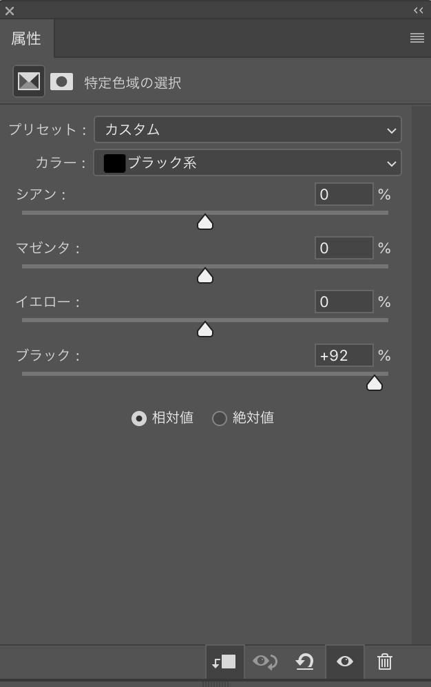 f:id:kawausosippo:20190427120900p:plain
