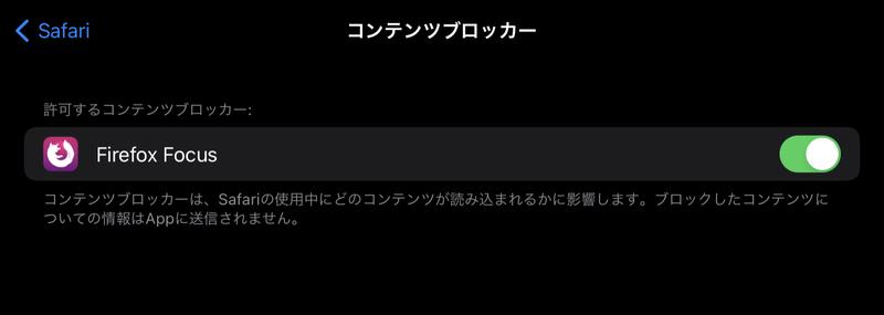 f:id:kawazuInwell:20210302160539p:plain