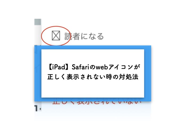 f:id:kawazuInwell:20210302174000p:plain