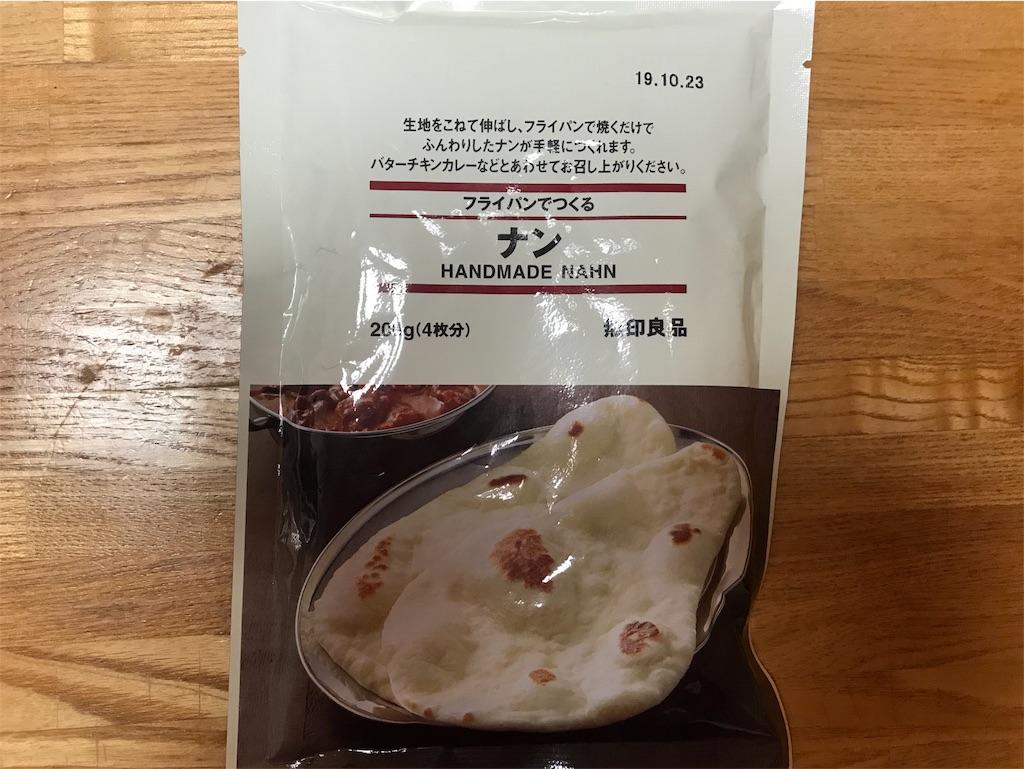 f:id:kawazusirazu:20181219185336j:image