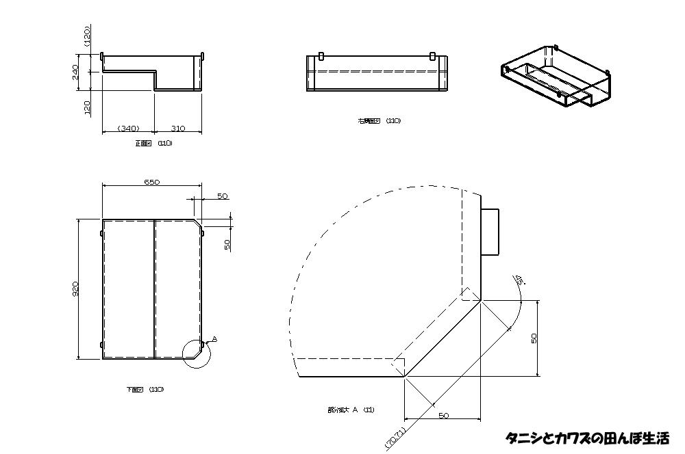 f:id:kawazutanishi:20210201213445j:plain