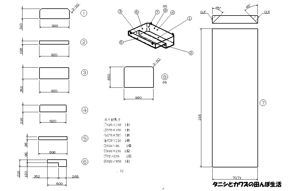 f:id:kawazutanishi:20210201213512j:plain