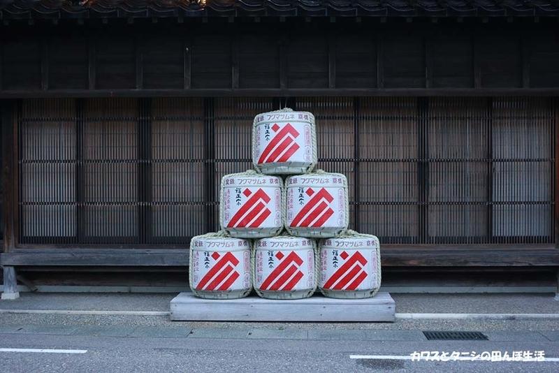 f:id:kawazutanishi:20210715213530j:plain