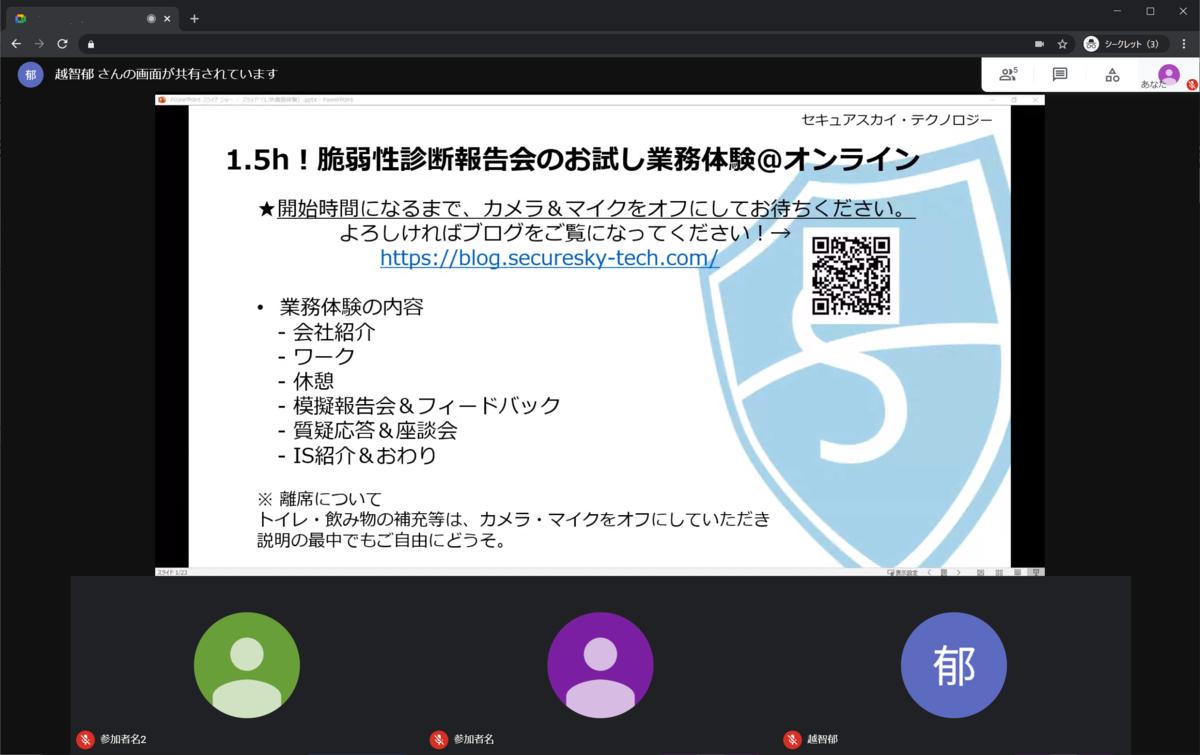 f:id:kaworu-san:20201112131521p:plain
