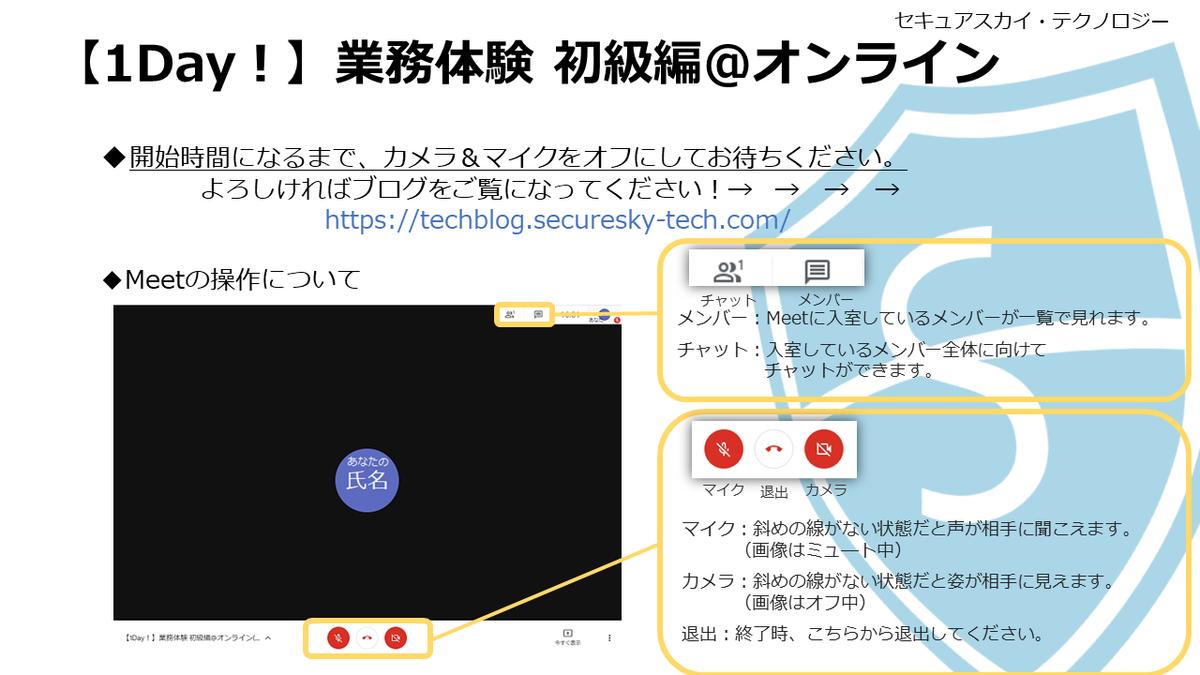 f:id:kaworu-san:20201113143909p:plain