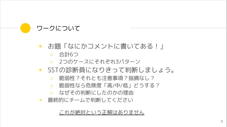 f:id:kaworu-san:20201113143930p:plain