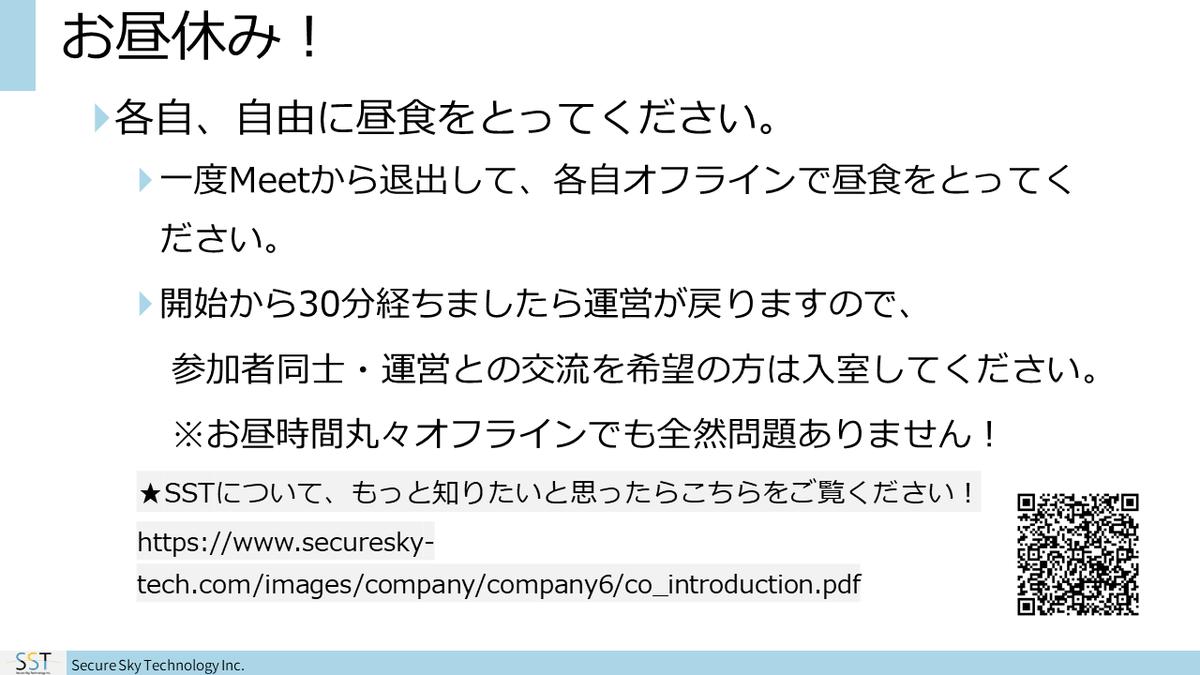 f:id:kaworu-san:20201113143934p:plain