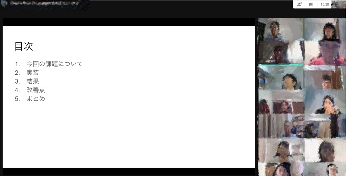 f:id:kaworu-san:20201208220501j:plain
