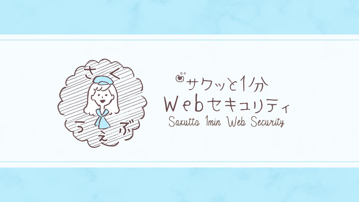 f:id:kaworu-san:20210430114832p:plain