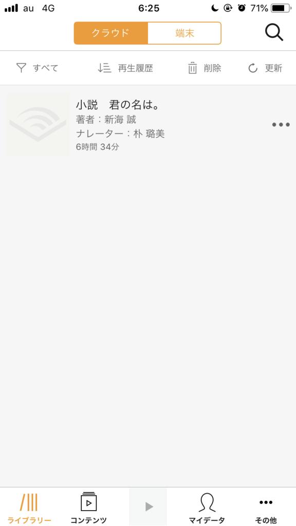 f:id:kaworu_mk6:20181015062616p:plain
