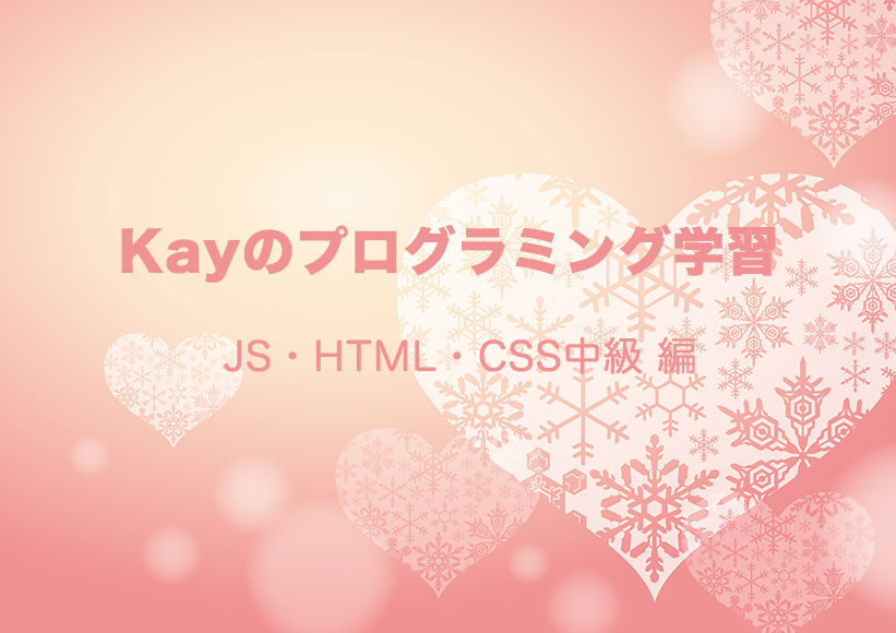 f:id:kay_berry:20200130212120j:plain