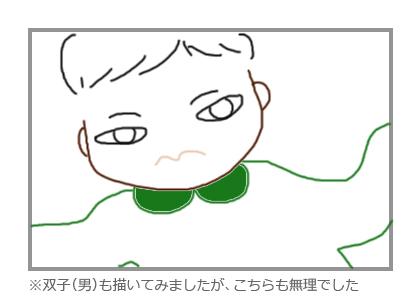 乳児のころのツインズ(男)のイラスト