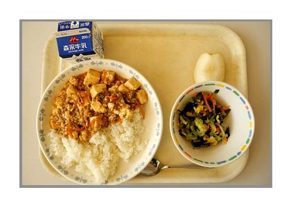 学校給食の画像