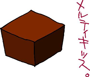 f:id:kaya_shigisawa:20120214141341j:image