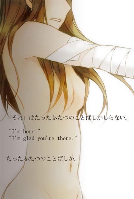 f:id:kaya_shigisawa:20120224032040j:image