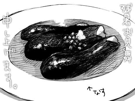 f:id:kaya_shigisawa:20120814010410j:image