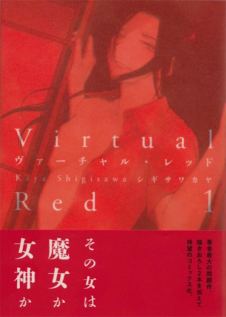 f:id:kaya_shigisawa:20120829215737j:image
