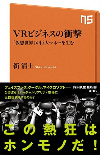 f:id:kayaba_akihiko:20160706221839p:plain
