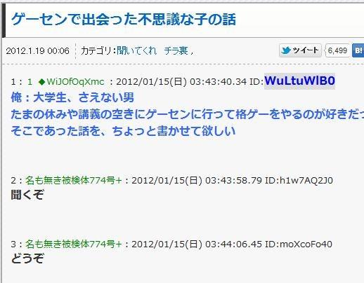f:id:kayaba_akihiko:20160711220117p:plain