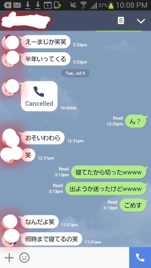 f:id:kayaba_akihiko:20160711221247p:plain