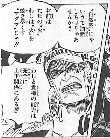 f:id:kayaba_akihiko:20160928005454j:plain