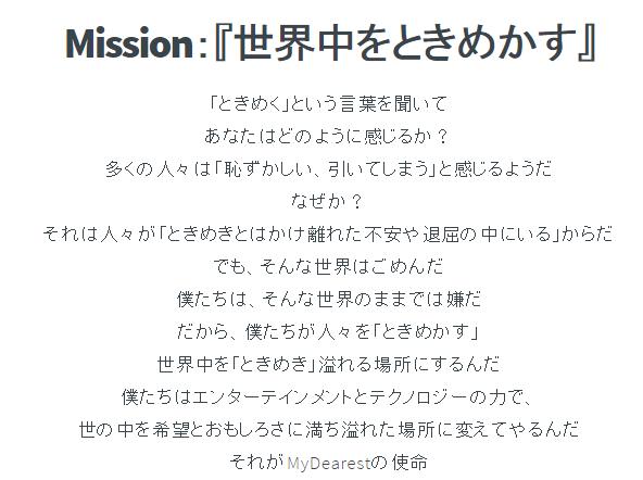 f:id:kayaba_akihiko:20161006214045p:plain