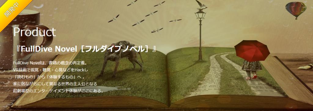 f:id:kayaba_akihiko:20161010204145p:plain