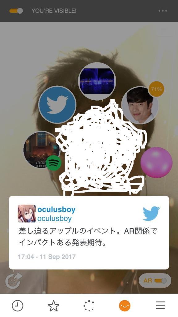 f:id:kayaba_akihiko:20170912021231p:plain