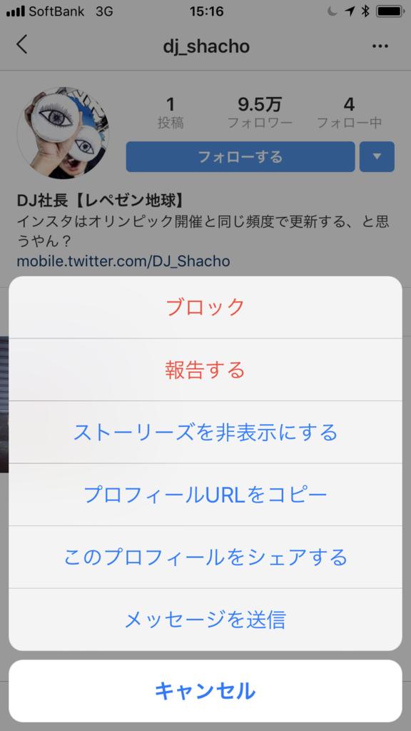 f:id:kayaba_akihiko:20181202154604p:plain