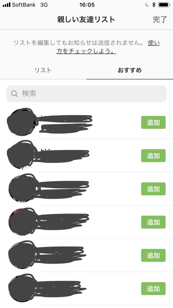 f:id:kayaba_akihiko:20181202160853p:plain