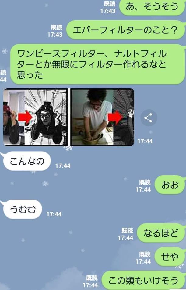 f:id:kayaba_akihiko:20181223014342j:plain