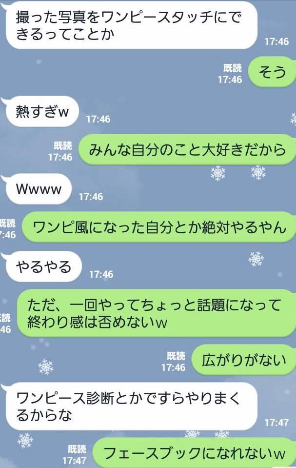 f:id:kayaba_akihiko:20181223014352j:plain