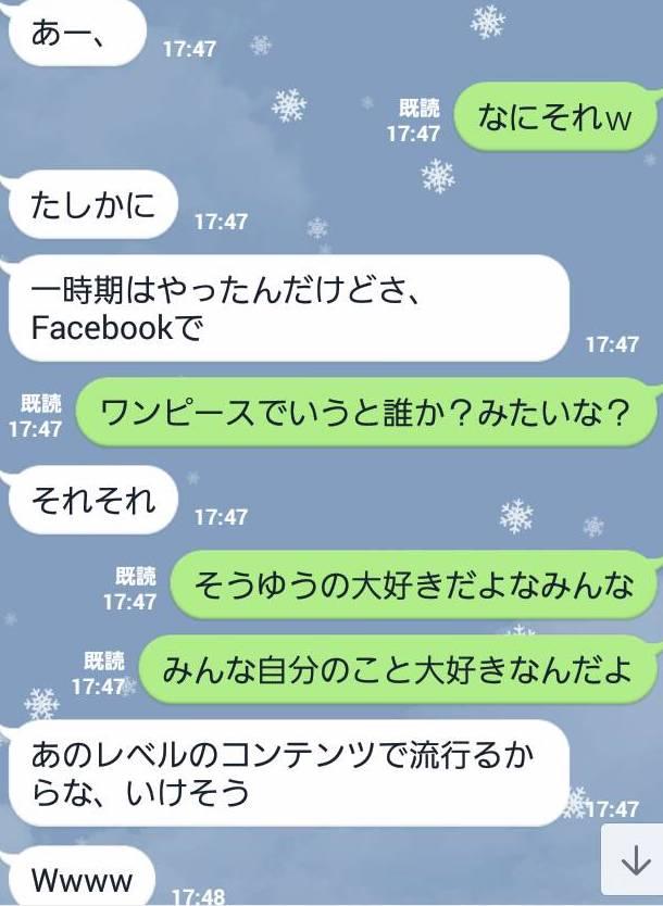 f:id:kayaba_akihiko:20181223014358j:plain