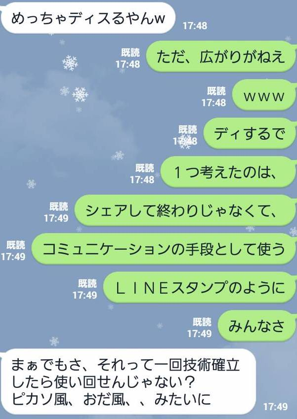 f:id:kayaba_akihiko:20181223014401j:plain