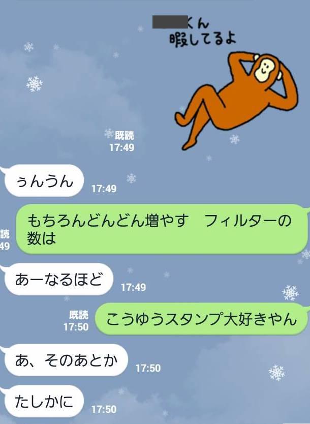 f:id:kayaba_akihiko:20181223014404j:plain