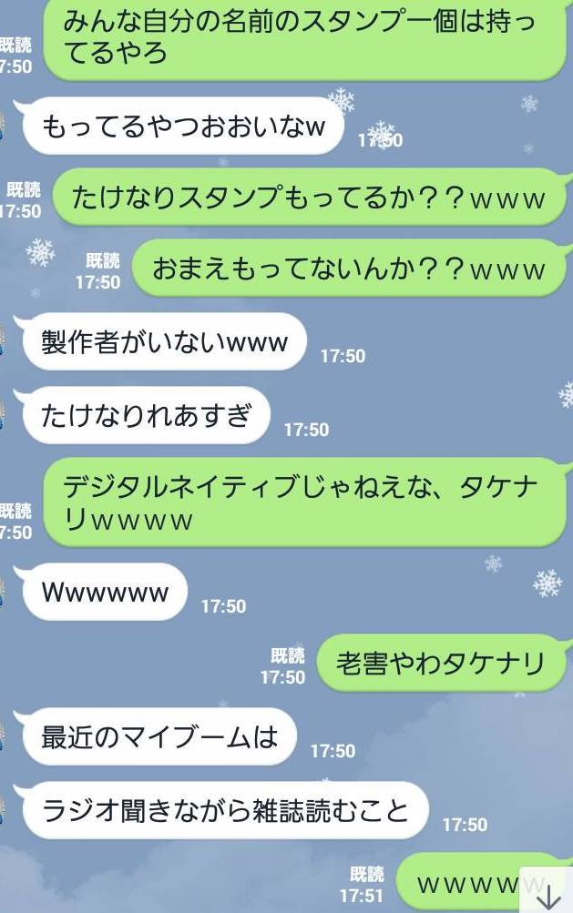 f:id:kayaba_akihiko:20181223014407j:plain