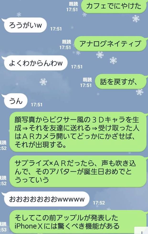 f:id:kayaba_akihiko:20181223014417j:plain